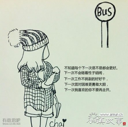温暖友善岛简笔画